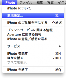 iPhoto_Menu