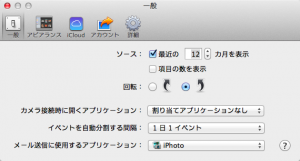 iPhoto_after