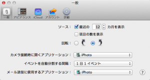iPhoto_before